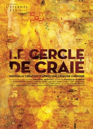 LeCercleDeCraie affiche